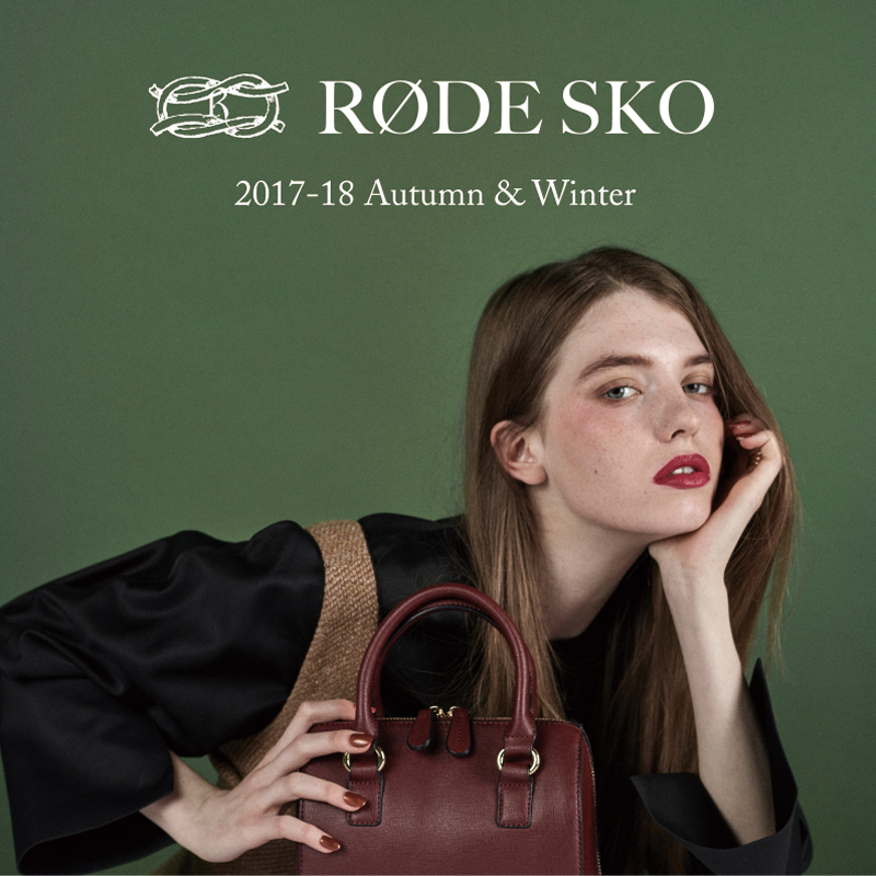 RODE SKO 2017-2018 Autumun & Winter