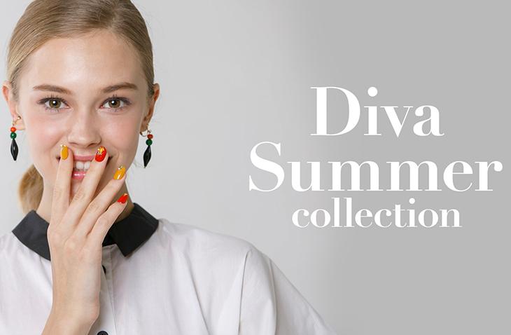 [Diva summer collection]ホームページ更新しました!