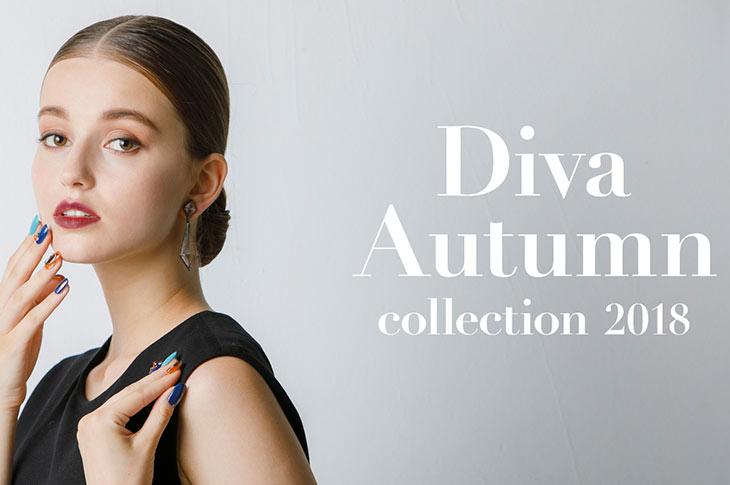 [Diva autumn collection]ホームページ更新しました!