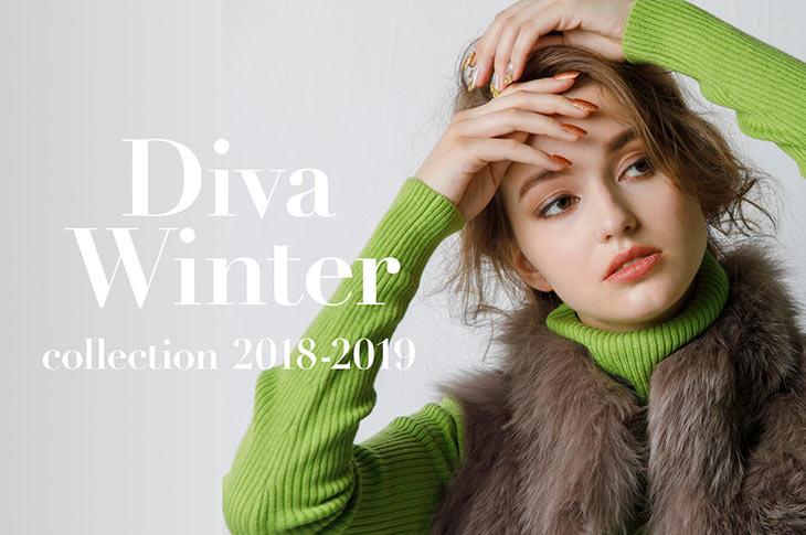 [Diva  winter collection]ホームページ更新しました!