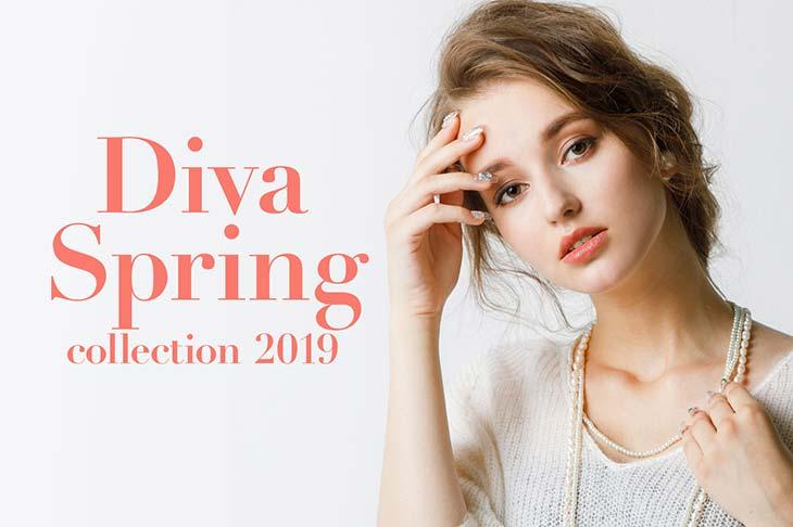 [Diva  spring collection2019]ホームページ更新しました!