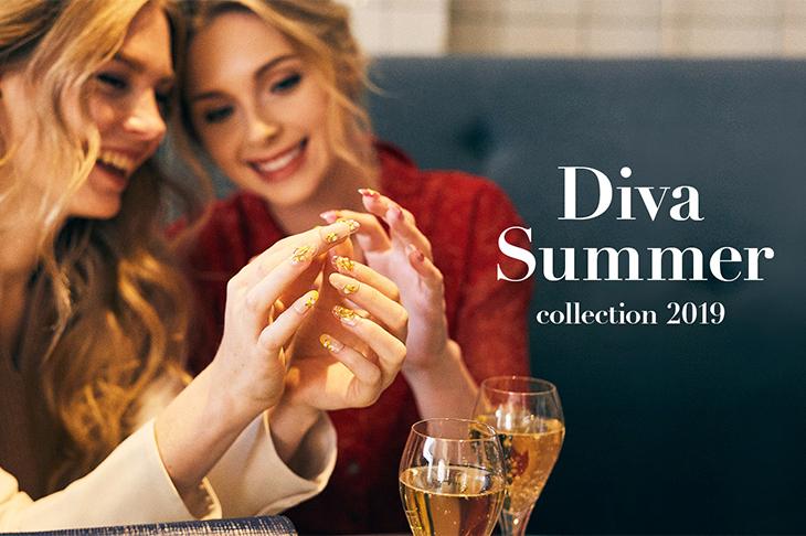 [Diva summer collection2019]ホームページ更新しました!