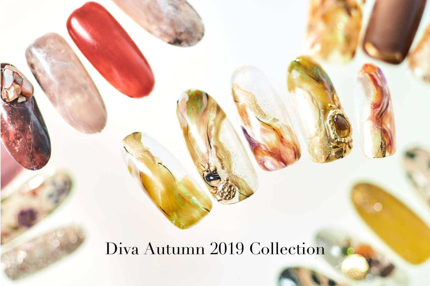 [ Diva Autumn Collection 2019 ]5つのオータムネイルデザイン発表